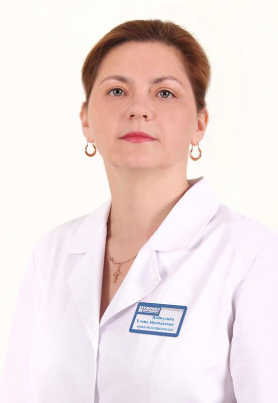 Фото врача - Набиуллина Наталья Евгеньевна
