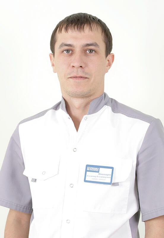 Фото врача - Пономарев Владимир Владимирович