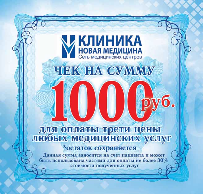Конкурс Вконтакте