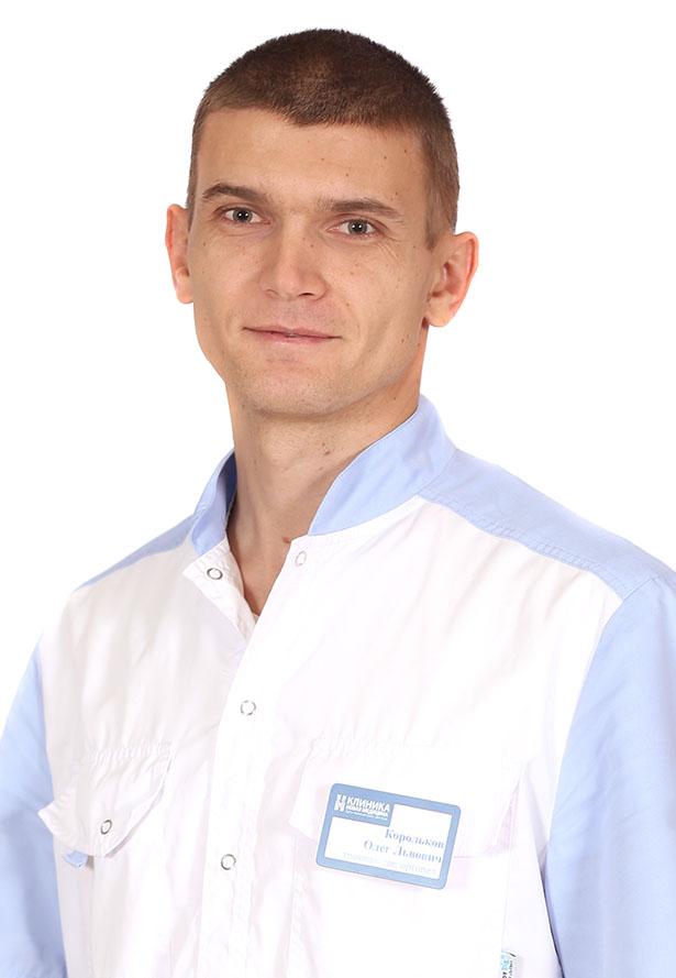 Фото врача - Корольков Олег Львович