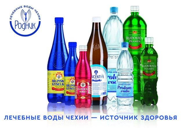 Дегустация лечебной воды из Чехии в Клиника-НМ