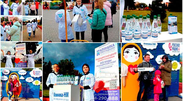 День города Орехово-Зуево