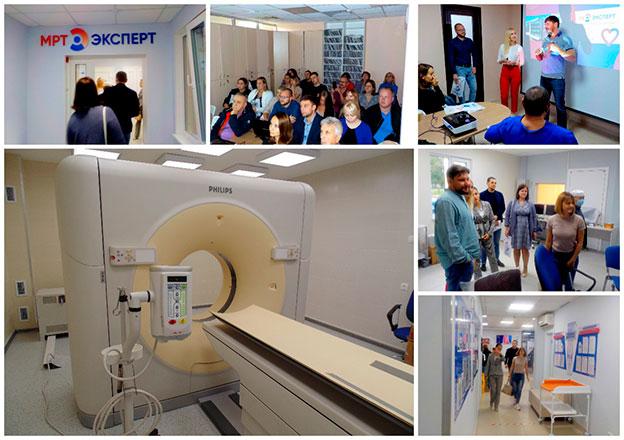 Новое МРТ в Орехово-Зуево