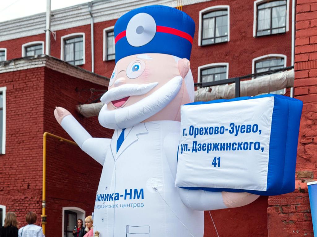 Отгремел день города Орехово-Зуево.