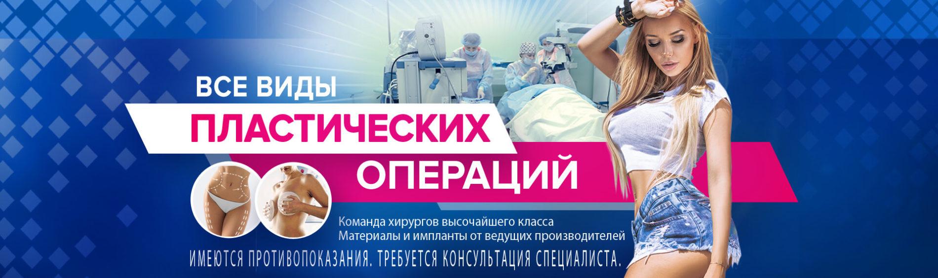 Косметология в Орехово-Зуево
